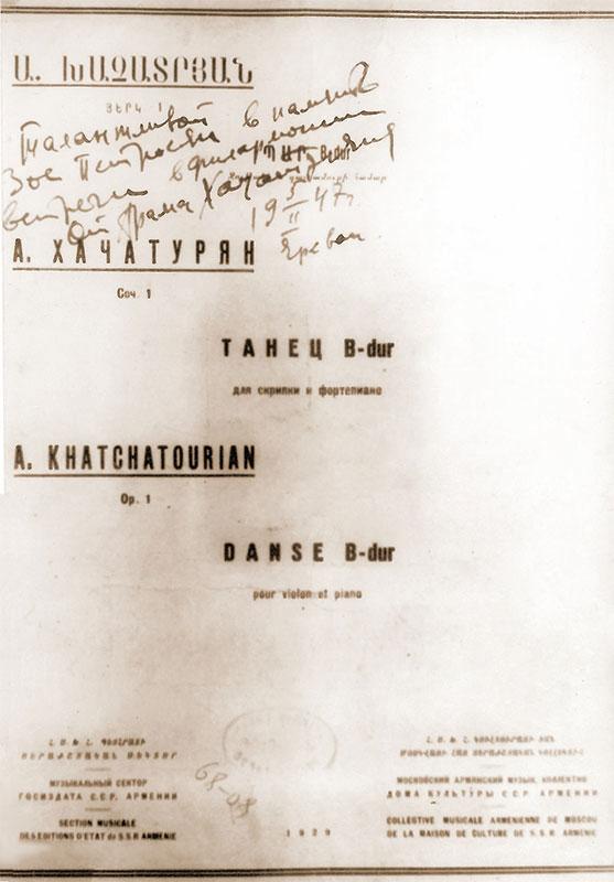 Aram-Khachaturyan-3