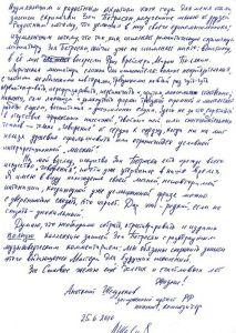 Anatoliy-Sheludyakov-2