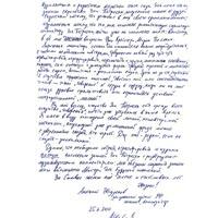 Anatoliy-Sheludyakov-3
