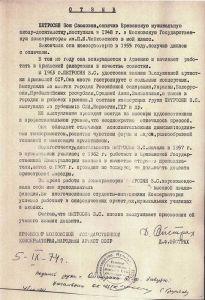 David-Oistrakh-3
