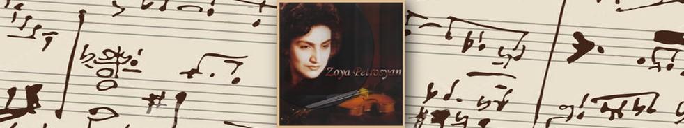 Обложка CD-1 альбом Зоя Петросян