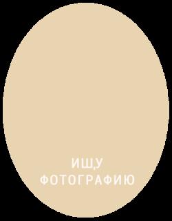 Марджан Мхитарян